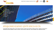 Website of the multifunctional complex AIRPORTCITY St. Petersburg